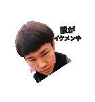 くどうくん 完全コンプートver.2018(個別スタンプ:40)