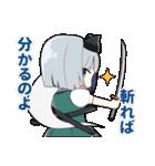 【東方Project】日常スタンプ盛り合わせ(個別スタンプ:15)