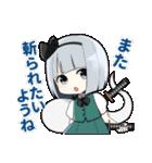 【東方Project】日常スタンプ盛り合わせ(個別スタンプ:16)