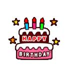 【動く★HAPPY BIRTHDAY】シンプルめ(個別スタンプ:01)