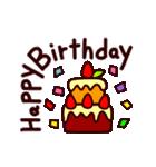 【動く★HAPPY BIRTHDAY】シンプルめ(個別スタンプ:08)