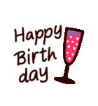【動く★HAPPY BIRTHDAY】シンプルめ(個別スタンプ:09)