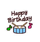 【動く★HAPPY BIRTHDAY】シンプルめ(個別スタンプ:22)