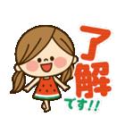 かわいい主婦の1日【さわやかサマー編】(個別スタンプ:01)