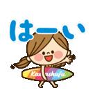 かわいい主婦の1日【さわやかサマー編】(個別スタンプ:02)