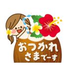 かわいい主婦の1日【さわやかサマー編】(個別スタンプ:06)