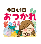 かわいい主婦の1日【さわやかサマー編】(個別スタンプ:07)