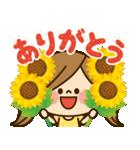 かわいい主婦の1日【さわやかサマー編】(個別スタンプ:09)
