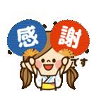 かわいい主婦の1日【さわやかサマー編】(個別スタンプ:10)
