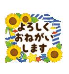 かわいい主婦の1日【さわやかサマー編】(個別スタンプ:11)