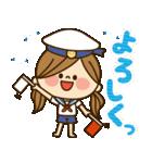 かわいい主婦の1日【さわやかサマー編】(個別スタンプ:12)