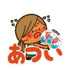 かわいい主婦の1日【さわやかサマー編】(個別スタンプ:17)