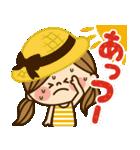かわいい主婦の1日【さわやかサマー編】(個別スタンプ:18)