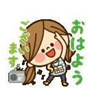 かわいい主婦の1日【さわやかサマー編】(個別スタンプ:21)