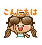 かわいい主婦の1日【さわやかサマー編】(個別スタンプ:22)