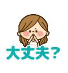かわいい主婦の1日【さわやかサマー編】(個別スタンプ:31)