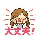かわいい主婦の1日【さわやかサマー編】(個別スタンプ:32)