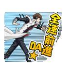遊☆戯☆王デュエルモンスターズ 叫ぶ!海馬(個別スタンプ:03)