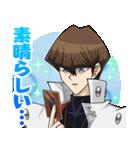 遊☆戯☆王デュエルモンスターズ 叫ぶ!海馬(個別スタンプ:04)