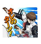 遊☆戯☆王デュエルモンスターズ 叫ぶ!海馬(個別スタンプ:05)