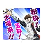 遊☆戯☆王デュエルモンスターズ 叫ぶ!海馬(個別スタンプ:08)