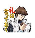 遊☆戯☆王デュエルモンスターズ 叫ぶ!海馬(個別スタンプ:11)