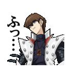 遊☆戯☆王デュエルモンスターズ 叫ぶ!海馬(個別スタンプ:17)