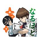遊☆戯☆王デュエルモンスターズ 叫ぶ!海馬(個別スタンプ:18)