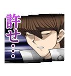 遊☆戯☆王デュエルモンスターズ 叫ぶ!海馬(個別スタンプ:20)