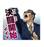遊☆戯☆王デュエルモンスターズ 叫ぶ!海馬(個別スタンプ:23)