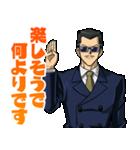 遊☆戯☆王デュエルモンスターズ 叫ぶ!海馬(個別スタンプ:24)