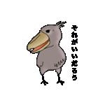 はしびろさん(個別スタンプ:02)