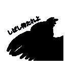はしびろさん(個別スタンプ:03)