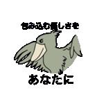 はしびろさん(個別スタンプ:05)