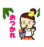 フラダンス大好きでっこちゃん2(個別スタンプ:01)