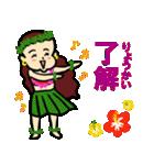フラダンス大好きでっこちゃん2(個別スタンプ:05)