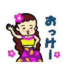 フラダンス大好きでっこちゃん2(個別スタンプ:06)