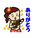 フラダンス大好きでっこちゃん2(個別スタンプ:09)