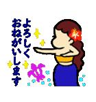 フラダンス大好きでっこちゃん2(個別スタンプ:13)