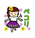 フラダンス大好きでっこちゃん2(個別スタンプ:14)