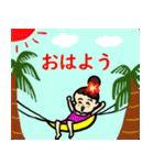 フラダンス大好きでっこちゃん2(個別スタンプ:21)