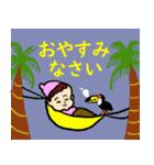 フラダンス大好きでっこちゃん2(個別スタンプ:22)