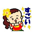 フラダンス大好きでっこちゃん2(個別スタンプ:23)