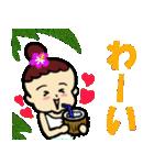 フラダンス大好きでっこちゃん2(個別スタンプ:24)