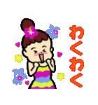 フラダンス大好きでっこちゃん2(個別スタンプ:25)