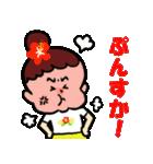 フラダンス大好きでっこちゃん2(個別スタンプ:26)