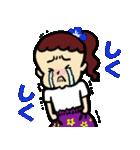 フラダンス大好きでっこちゃん2(個別スタンプ:27)