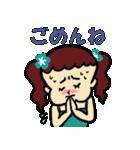 フラダンス大好きでっこちゃん2(個別スタンプ:28)