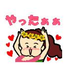 フラダンス大好きでっこちゃん2(個別スタンプ:29)