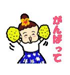 フラダンス大好きでっこちゃん2(個別スタンプ:30)